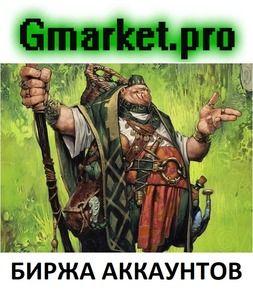 биржа для продажи и покупки аккаунтов