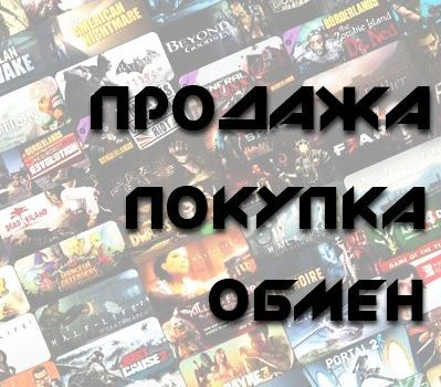 Аккаунт Steam GTA 5 CS GO без банов