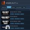Срочно продам стим акк с Call of Duty: Black Ops II