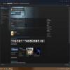 Подам аккаунт с GTA V,  Layers of Fear , ВСЕ  ЧАСТИ Сounter-Strike, CS GO -  Не работает VAC BAN