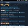 Надежный продавец личного аккаунта Steam