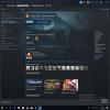 Продам steam-аккаунт